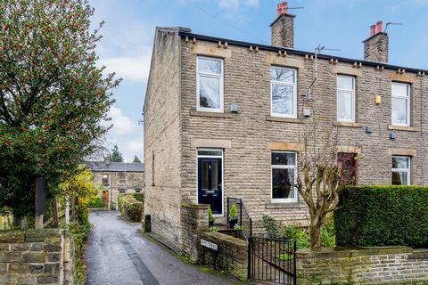 3 bedroom end of terrace house for sale - Bradford Road, Birkenshaw