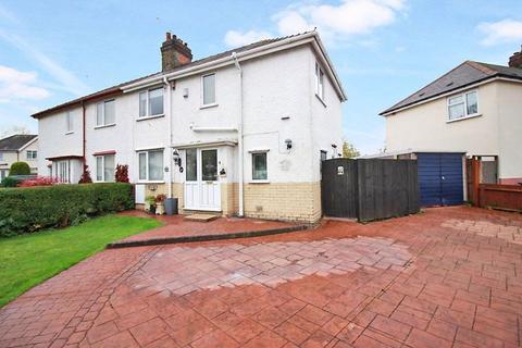3 bedroom semi-detached house for sale - Meryhurst Road, Wednesbury