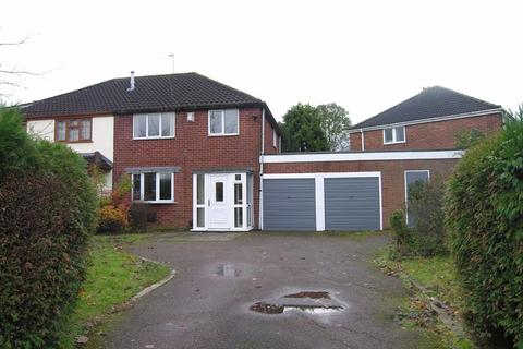 3 bedroom semi-detached house for sale - Cherry Tree Avenue, Walsall