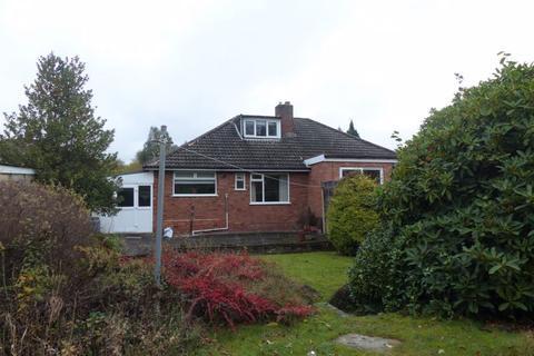 3 bedroom semi-detached bungalow for sale - Sara Close, Four Oaks, Sutton Coldfield