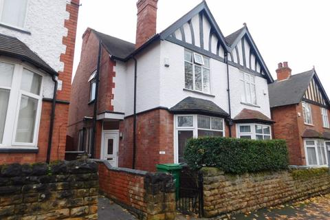 4 bedroom house to rent - Rolleston Drive, Nottingham