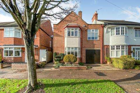 4 bedroom detached house for sale - Westhill Road, Leicester, LE3