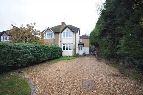 3 bedroom semi-detached house for sale - Mill Lane, Earley, Reading, RG6