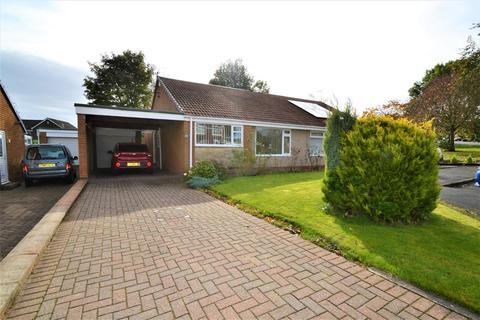 2 bedroom bungalow for sale - Birchmere, Spennymoor