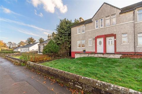 3 bedroom terraced house for sale - Edinburgh Road, Harthill, Harthill