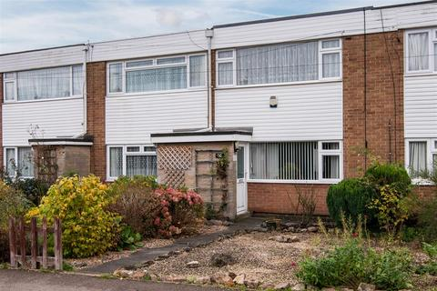 2 bedroom terraced house for sale - Longcliffe Road, Shepshed