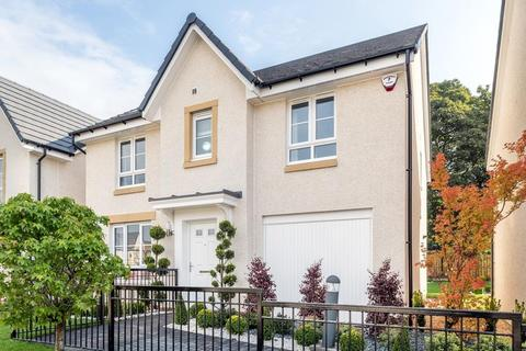 4 bedroom detached house for sale - 2 Westbarr Drive, Coatbridge