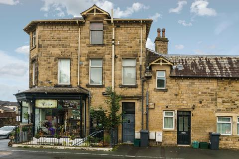 2 bedroom flat for sale - Ullswater Road, Lancaster, LA1 3PX