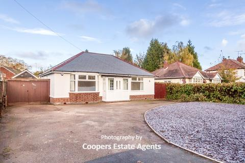 2 bedroom detached bungalow for sale - Broad Lane, Coventry