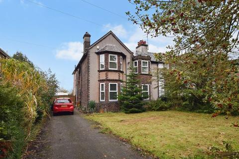 4 bedroom semi-detached house for sale - Moughland Lane, Runcorn