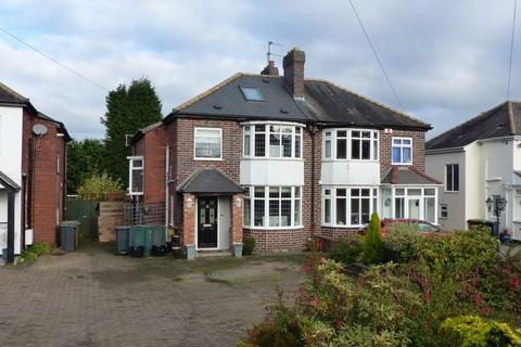 3 bedroom semi-detached house for sale - Foley Road West, Streetly, Sutton Coldfield