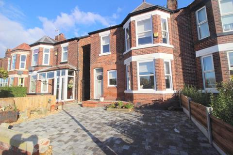 3 bedroom semi-detached house for sale - Manchester Road, Heatons