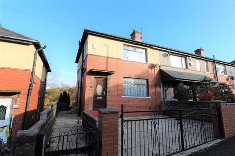 3 bedroom end of terrace house for sale - Backhold Drive, Halifax