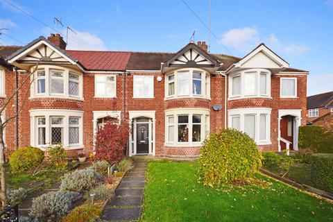 3 bedroom terraced house for sale - Lymesy Street, Cheylesmore, Coventry