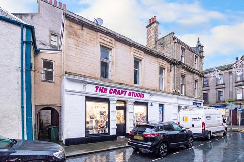 1 bedroom flat for sale - Market Street, Bo'ness, EH51