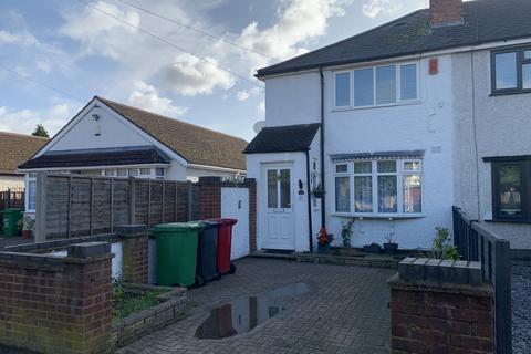 2 bedroom semi-detached house for sale - dennis way