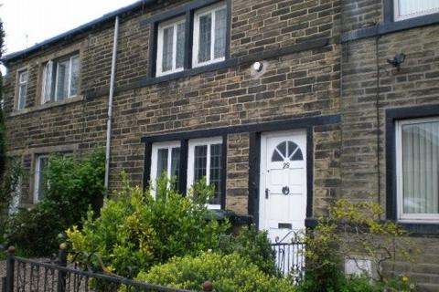 2 bedroom terraced house for sale - Southfield Lane, Bradford, West Yorkshire, BD5