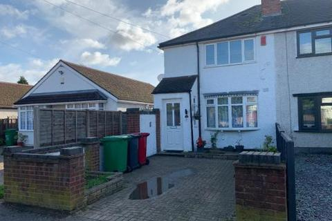 2 bedroom end of terrace house for sale - 27 Dennis Way