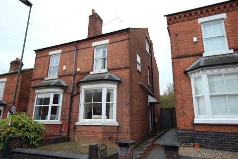 3 bedroom semi-detached house for sale - Park Hill Road, Harborne, Birmingham