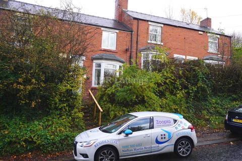 2 bedroom terraced house to rent - Kipling Terrace, Durham