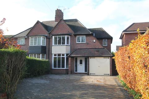 3 bedroom semi-detached house for sale - Walmley Road, B76 2PN