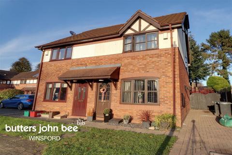 2 bedroom semi-detached house for sale - Kensington Court, Winsford
