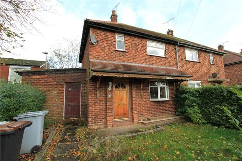 2 bedroom semi-detached house for sale - Bramhall Road, Crewe, Cheshire, CW2