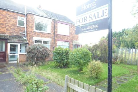 3 bedroom house for sale - Westbourne Avenue West, Hull, HU5 3JE