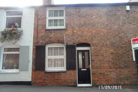 2 bedroom terraced house to rent - Grange Lane, Thurnby