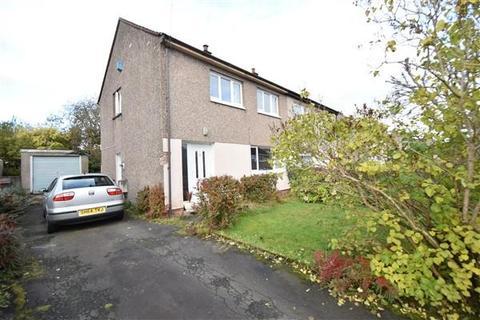 3 bedroom semi-detached house for sale - Westermains Avenue, Kirkintilloch, G66 1EL