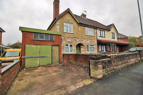 3 bedroom semi-detached house for sale - The Avenue, Featherstone Wolverhampton