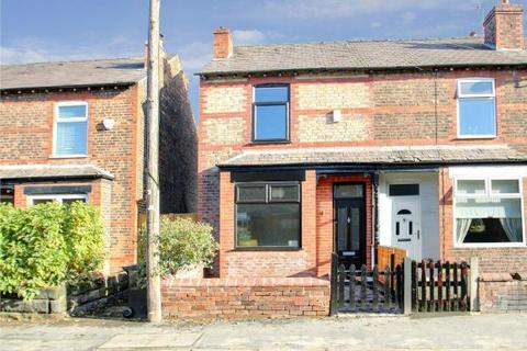 2 bedroom end of terrace house for sale - Sinderland Road, Altrincham