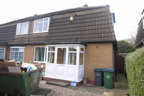 3 bedroom semi-detached house for sale - Ladbury Grove, Walsall