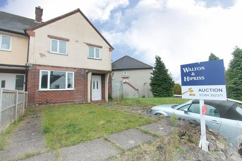 2 bedroom end of terrace house for sale - Durham Road, Wollaston, Stourbridge, DY8