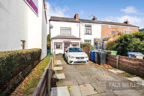 2 bedroom cottage for sale - Moorside Road, Flixton, Manchester, M41