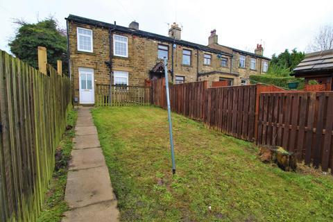 3 bedroom end of terrace house for sale - Hudroyd, Almondbury, Huddersfield, HD5 8RZ