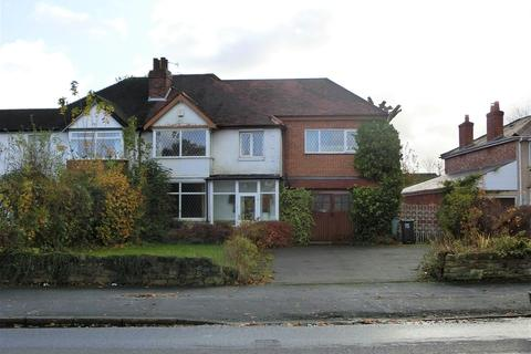 4 bedroom semi-detached house for sale - Solihull Lane, Hall Green, Birmingham