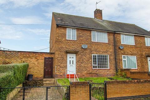 3 bedroom semi-detached house for sale - Seagrave Road, Nottingham