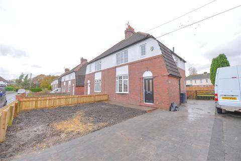 3 bedroom semi-detached house for sale - West Crescent, Gateshead