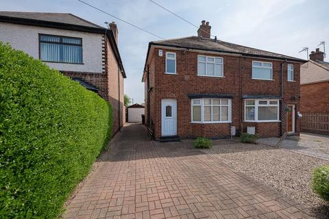 3 bedroom semi-detached house to rent - Perlethorpe Avenue, Gedling