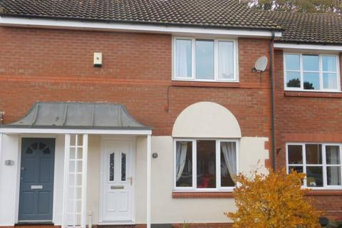 3 bedroom terraced house for sale - THE GABLES, SEDGEFIELD, SEDGEFIELD DISTRICT