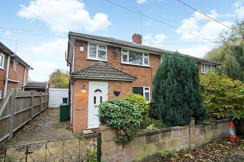 3 bedroom semi-detached house for sale - Birch Green, Staines-Upon-Thames, TW18