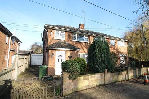 3 bedroom semi-detached house - Birch Green, Staines-Upon-Thames, TW18