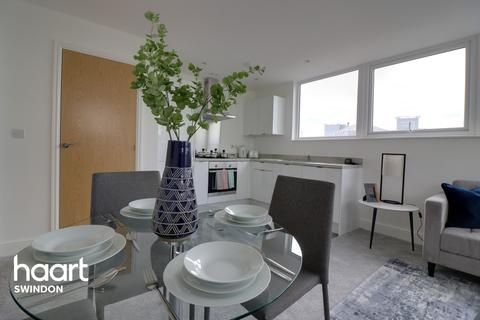 1 bedroom apartment for sale - The Lock, Swindon