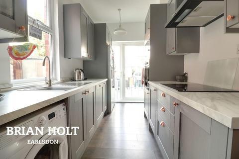3 bedroom end of terrace house for sale - Westwood Road, Earlsdon, CV5