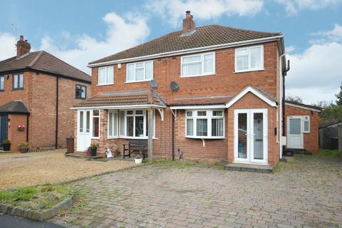 3 bedroom semi-detached house for sale - Chamberlain Crescent, Shirley