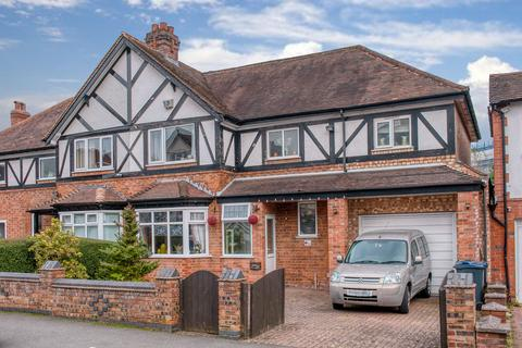 4 bedroom semi-detached house for sale - Norman Road, Northfield, Birmingham, B31 2ES