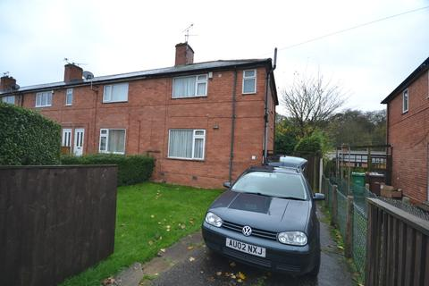 3 bedroom end of terrace house to rent - Ainsdale Crescent, Nottingham