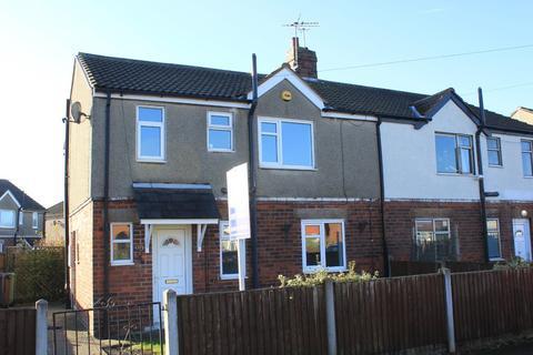 3 bedroom semi-detached house for sale - 60, Clowne Road, Barlborough