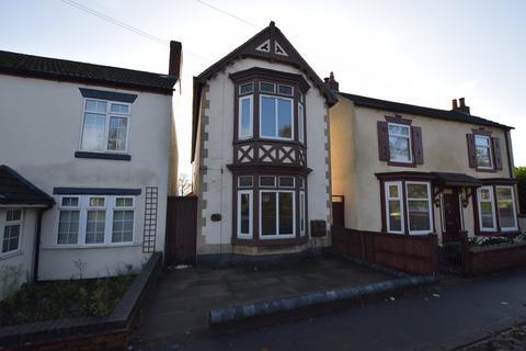 4 bedroom detached house to rent - Common Road, Church Gresley DE11 9NW